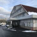 国民宿舎いつき「岡山県最北部に位置する、上齋原に位置する国民宿舎。」