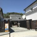 むかし下津井回船問屋「下津井の街の歴史が詰まっている資料館」