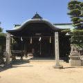 祇園神社「昔から航海安全の神様として信仰を集めてきた神社」