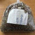 須山商店「ふるさとの味手作り麦茶」