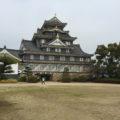 岡山城「全国的にも珍しい不等辺五角形の天守台」