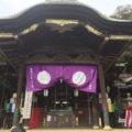 由加神社本宮「日本三大権現の一つ厄除け総本山」