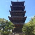 備中国分寺「聖武天皇の発願によって諸国に建立された国分寺のひとつ。」
