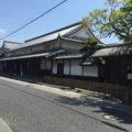 宿場町矢掛町「歴史情緒あふれる街並みを散策」