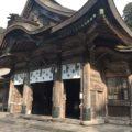 大神山神社奥宮「日本最大級の権現造りの神社」