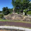 亀甲岩「亀の甲羅のような岩」