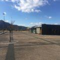 三ツ山スポーツ公園「子どもたちから高齢者まで、全世代共通の憩いの場所」