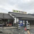 道の駅彩菜茶屋「生産者たちの愛情に恵まれた農作物」