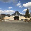 宮本武蔵顕彰武蔵武道館「剣聖宮本武蔵の生誕地である武蔵の里のシンボル」
