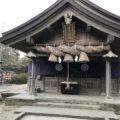 白兎神社「日本神話因幡の白うさぎを主神とする由緒明らかな神社」
