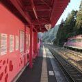 恋山形駅「鳥取県山間にある恋がかなう駅♡恋山形駅」