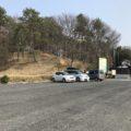 作山古墳「全国第10位、岡山県下第2位の規模を誇る、全長282メートルの前方後円墳」