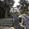 岩倉神社「巨石がごろごろと転がっている不思議な雰囲気の神社」